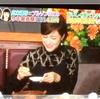 広末涼子が飲んでいるグリーンスムージー♪作り方のコツ・小松菜多めレモン汁 ぐるナイごちになります♪