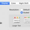 俺流 Mac の初期設定 2020年版