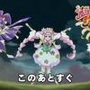 【アニメ】魔法つかいプリキュア!第48話「終わりなき混沌!デウスマストの世界!!」感想