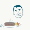 村上春樹のステーキ