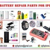 あなたは携帯電話の修理事業を構築するつもりですか?