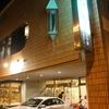 【口コミ】カオサン千歳ファミリーホステルに宿泊。リノベされた館内は広々!