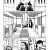 【漫画】魔女渡世⑧29~32