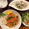 六本木『ジャスミンタイ』のおすすめランチ。タイ料理ならここ!ボリューム満点エスニック。
