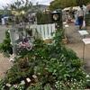 グリーンフェアー ミニ花壇