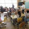 ファミリースクール⑧ 3年生:社会、算数、国語の授業
