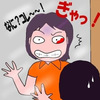 朝起きたら、白目が赤目になっていてびっくり!! 『結膜下出血』