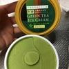 ご当地アイス:ダイマル乳品:メロンバニラパフェ/北海道産クリーミーソフトバニラ/グリーンティソフト/グリーティアイスクリーム/グリーンティアイスモナカ/抹茶小豆