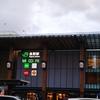 こぶしファクトリーライブツアー2017秋in長野