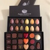 パリ旅行 チョコレートを求める