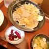 【グルメ】麹につけた豚の生姜焼き定食(^^)