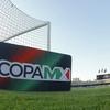 メキシコ杯 2019年後期 ベスト16  UNAM 3-0 Atlético Zacatepec