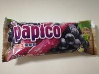 グリコ「パピコ」黒葡萄は果汁70%で当たり前に黒葡萄の味わいが楽しめる。パピコになっただけの黒葡萄だ!
