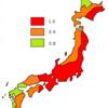 地震地域係数:Z ~地域によって異なる数値~
