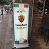 Trattoria Romana トラットリア ロマーナ 美味しくてリーズナブルなイタリア料理のお店。JR八尾駅そば