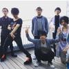 "GRAPEVINE presents ""GRUESOME TWOSOME"" Zepp Osaka Bayside公演"