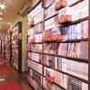 【オススメ5店】天神・西中洲・春吉(福岡)にある漫画喫茶が人気のお店