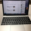 MacBookが最強のブログマシンである理由