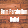 9mm Parabellum Bulletのオススメ・人気曲《5選》