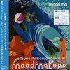 音楽 mood inn(川上つよしと彼のムードメイカーズ)感想