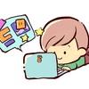 無料で使える小学生向けプログラミングサービス3選