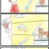 『ほら、ここにも猫』・第46話 「壁から出た手」