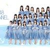 2期生初登場SP『STU48 CHANNEL』全国ツアー大阪追加公演を生中継