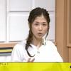 桑子真帆アナウンサー出演番組情報(7月25日〜7月29日)