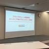 BC技能検定説明会に参加してきました!