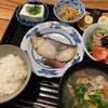 【汁ものシリーズ第28弾きのこと野菜たっぷり味噌汁】【ブリの塩麹焼き】