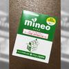 auから格安simの『mineo(マイネオ)』に乗り換えました!