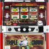 清龍ゲームジャパン「トリプルクラウンG-30」の筐体画像