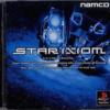 スターイクシオンのゲームと攻略本とサウンドトラック プレミアソフトランキング