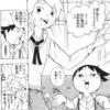 「ムヒョとロージーの魔法律相談事務所」アニメ二期新PV本日より公開 の巻