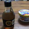 激ウマ!!ユカタン半島産はちみつ酒とバニラアイスの奇跡の融合!!!