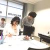 東洋大学PPP研究センター 地域ブランディングセミナー