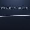 【ADVENTURE UNFOLDS】DJIから1月23日に新製品が発表!何が来る!?【Mavic air?】【Mavic 2?】