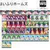 【ヴァイス】WGP2016使用 ミルキィホームズ