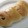 矢向のパン屋「ベーカリーアンデス」