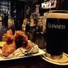 オールドスコッチにこだわるパブ『Public Bar Pepin』(京都 河原町五条)