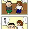【妊娠中】ウォーキング 〜come-ko〜