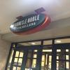 オアフ島唯一の大型書店バーンズ&ノーブルを訪れて出版・書籍業界の問題点3つを考えてみた。