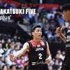 【バスケ日本代表】富樫が怪我で離脱!誰が代わりを務めるのか?