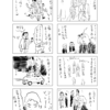 エンジニア綺譚(夏のゾッとした話)