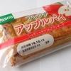 フレンチアップルパイ(PASCO・敷島製パン)を食べました~【ゆる食レビュー55】