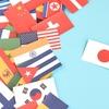日本・EU間のEPA(経済連携協定)が2月1日に発効