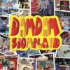 ダムダムストンプランドのゲームと攻略本 プレミアソフトランキング