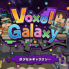 【Nintendo Switch】【新作】「Voxel Galaxy(ボクセルギャラクシー)」が本日リリース!