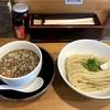 【清麺屋】オタク街ど真ん中 グルメなつけ麺