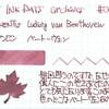 #0466 DE ATRAMENTIS Ludwig van Beethoven